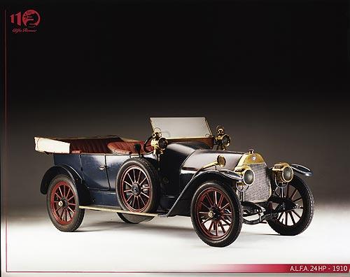 110 лет элегантности и скорости. Интересные факты из истории Alfa-Romeo - Alfa-Romeo