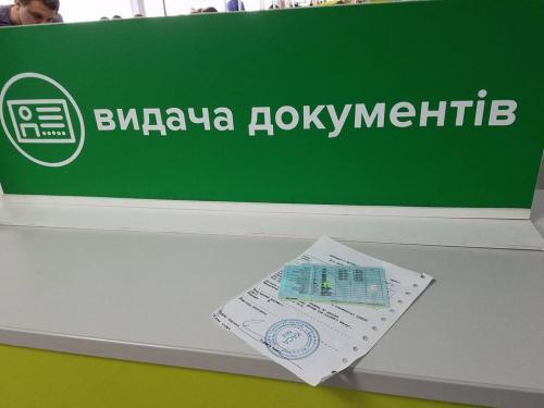 В МВД хотят изменить порядок регистрации и перерегистрации транспортных средств. Что изменится - регистр