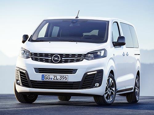 В Украине стартовали продажи минивэна бизнес-класса Opel Zafira Life. Объявлены цены