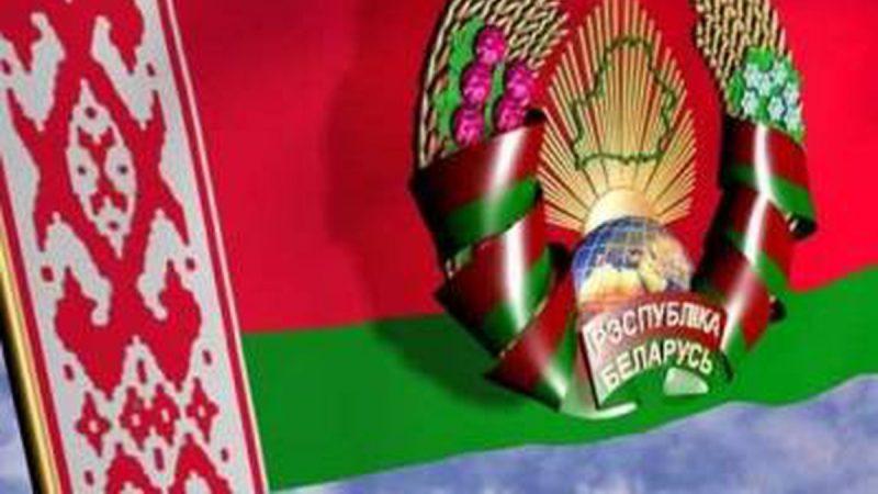 МВД Беларуси сообщило о 270 задержанных по итогам предвыборных пикетов 19 июня