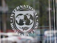 МВФ ухудшил прогноз падения ВВП Украины в 2020г до 8,2% и роста в 2021г до 1,1%