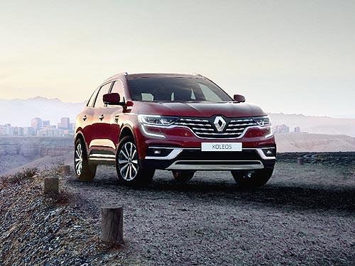 Новый Renault Koleos уже в Украине - Renault