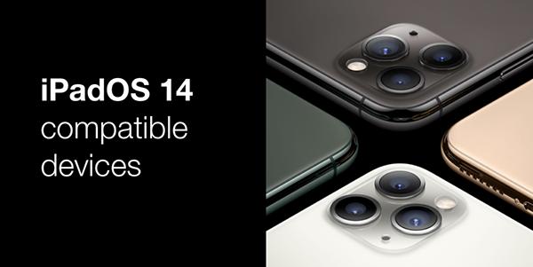 Планшеты iPad, совместимые с iPadOS 14: список