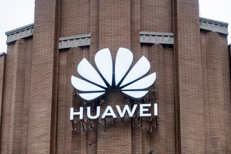 Huawei и ZTE теперь официально признаны угрозой национальной безопасности США. FCC опубликовала соответствующий документ