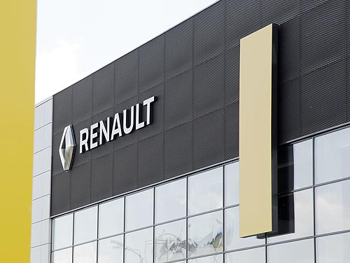 Renault объявляет тендер на дилерство в Одесской области - Renault