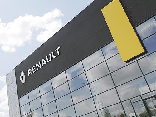 Renault объявляет тендер на дилерство в Сумской области