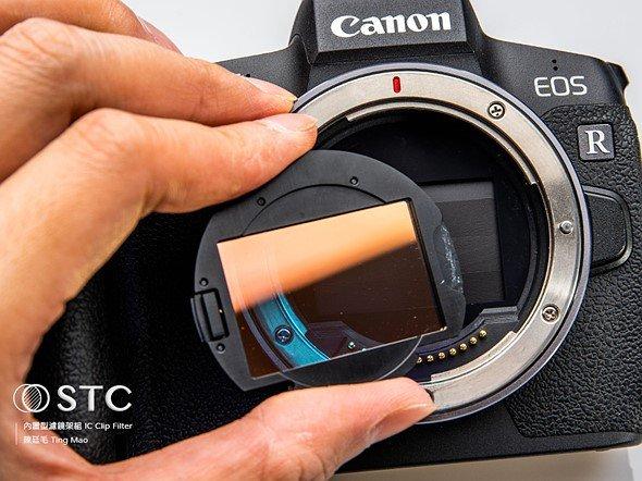 STC выпускает фильтры для камер Canon EOS R, устанавливаемые за объективом