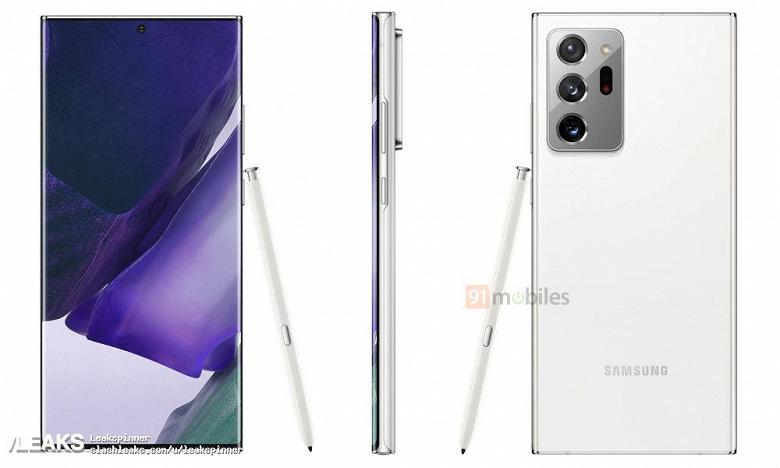 Белоснежный Samsung Galaxy Note20 во всей красе