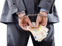 Обвинительный акт в отношении мошенника, который пытался продать должность главы Николаевской ОГА за $3,1 млн, направлено в суд – Офис генпрокурора
