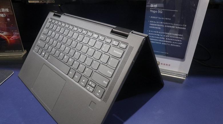 5G, 14 дюймов, 1,3 кг, стилус и до 24 часов автономности. Представлен Lenovo Yoga 5G — первый в мире ноутбук с поддержкой 5G