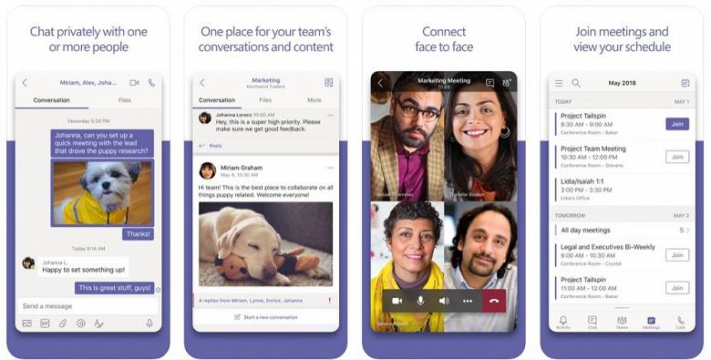 В Microsoft Teams для Android и iOS появились новые функции