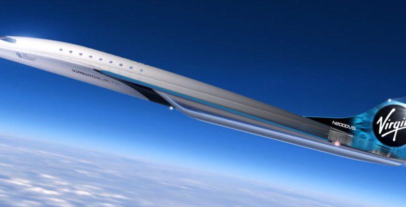 Каким будет сверхзвуковой самолет Virgin Galactic: опубликованы наброски дизайна