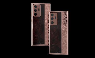 Представлены мраморные Samsung Galaxy Note20 Ultra