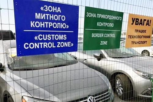 Растаможка без брокеров и привязки к стоимости. Что предлагает офис Саакашвили