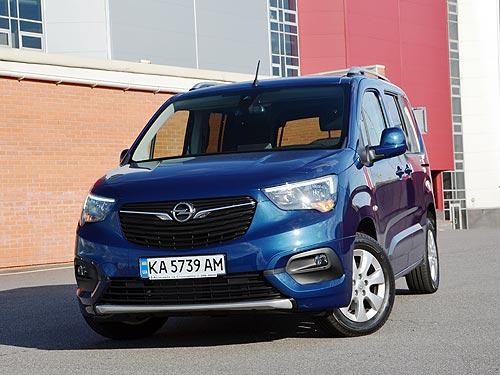 Тест-драйв Opel Combo Life: Немецкие семейные ценности - Opel