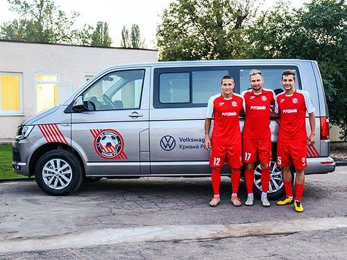 Volkswagen поддержал возрожденный ФК «Кривбасс» - Volkswagen