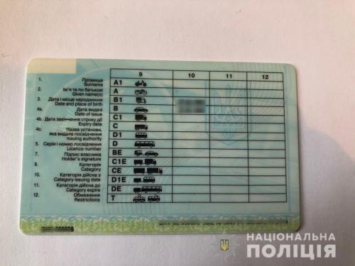 Кабмин изменил вид техпаспорта и удостоверения водителя
