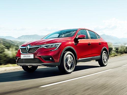 Официальные подробности о новом купе-кроссовере Renault Arkana - Renault