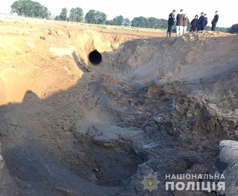 Место аварии газопровода (фото - kv.npu.gov.ua)