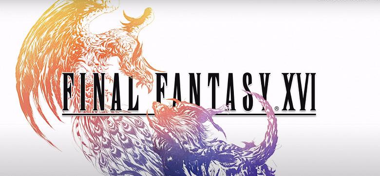 Final Fantasy XVI выйдет на PlayStation 5. Демонстрация игры