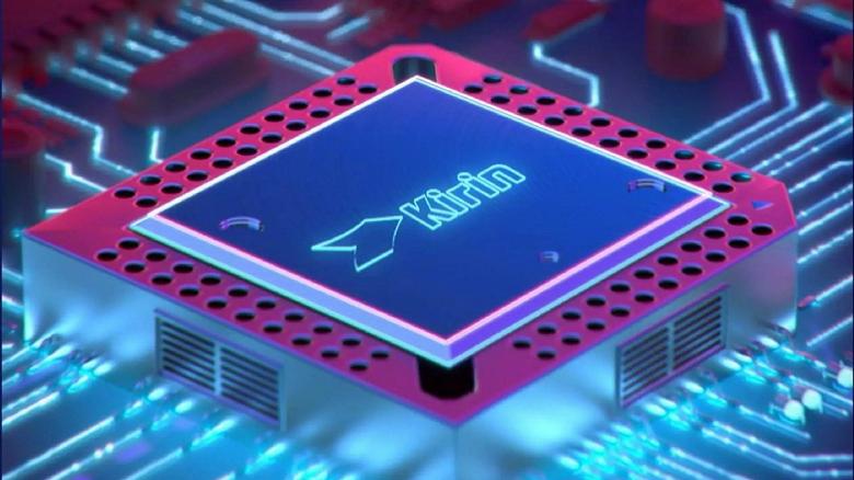 Huawei Mate 40 придётся делиться чипами Kirin 9000 с новым флагманским планшетом — и тот и другой будут в дефиците