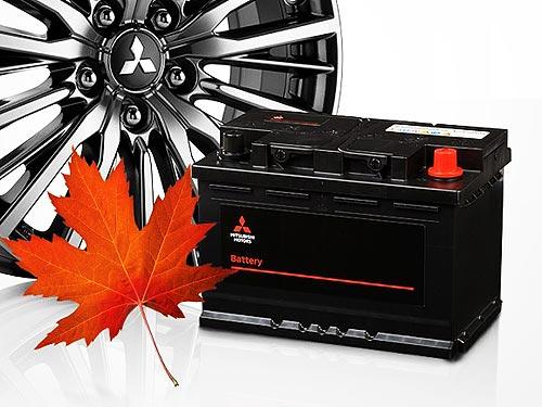 Автомобили Mitsubishi можно выгодно подготовить к осенне-зимнему периоду - Mitsubishi