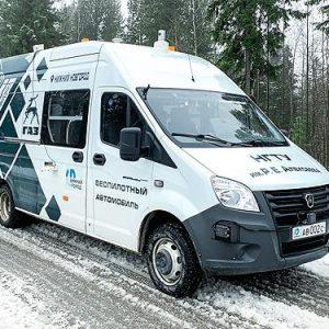Беспилотный электромобиль ГАЗель NEXT уже проходит испытания