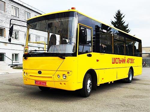 «Богдан» проведет рестайлинг школьных автобусов - Богдан