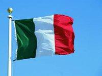 В итальянской Ломбардии с субботы ограничивают работу баров, отменены любительские спортивные мероприятия