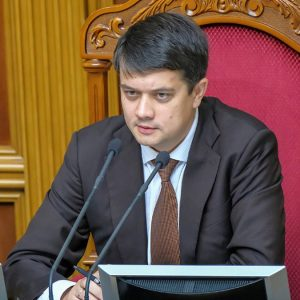 Рада быстро отреагирует на решение КС об отмене е-декларирования – Разумков