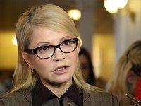 Тимошенко выступает за внедрение обязательного медицинского страхования в Украине