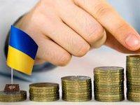 Остатки на Едином казначейском счете в октябре сократились на 28,8% - Госказначейство