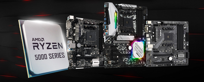 Поклонники AMD будут рады. ASRock уже обеспечила поддержку Ryzen 5000 на платах с чипсетом B450