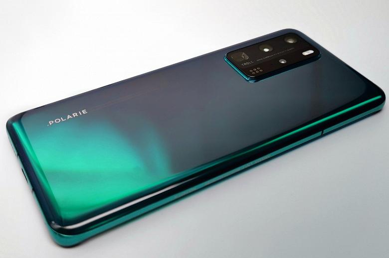 Такой Huawei Mate 40 Pro существует в единственном экземпляре