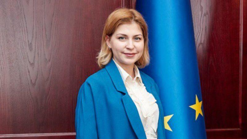 Украина и ЕС в начале 2021г начнут обновление Соглашения об ассоциации с целью пересмотра перечня и объемов украинского экспорта – Стефанишина