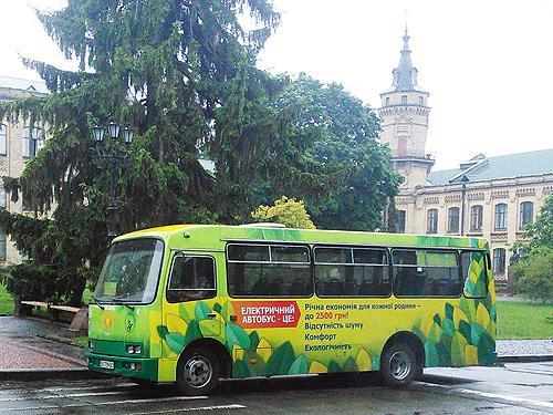 Украина планирует к 2030 году заменить все городские автобусы на электротранспорт