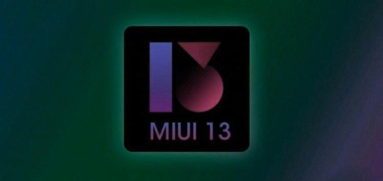 MIUI 12 уже не интересна. Ждём большое обновление MIUI 13 для смартфонов Xiaomi, Redmi и Poco