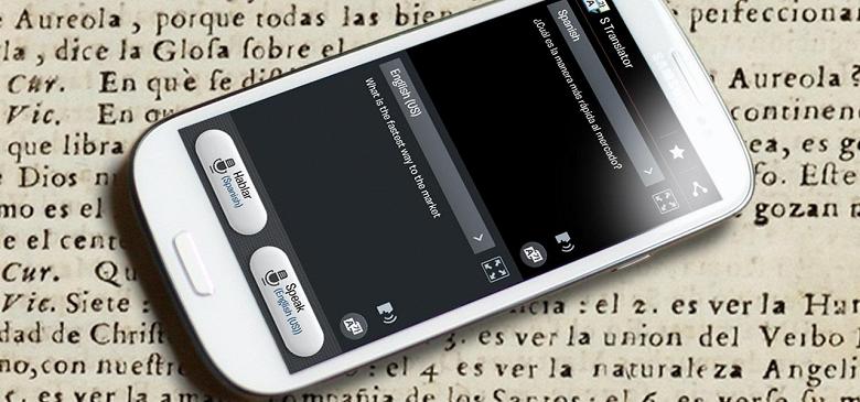 Samsung продолжает убивать свои приложения. Пришла очередь S Translator