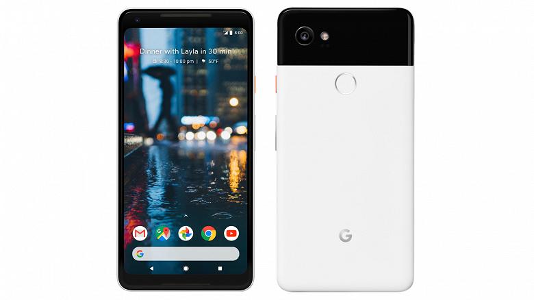 Легендарные Google Pixel 2 и Pixel 2 XL получили финальное обновление