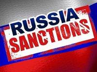 """США ввели санкции против 6 компаний из РФ, включая ФК """"Ахмат"""" - документ"""