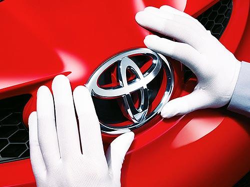 Toyota ищет новых дилеров в трех городах - Toyota