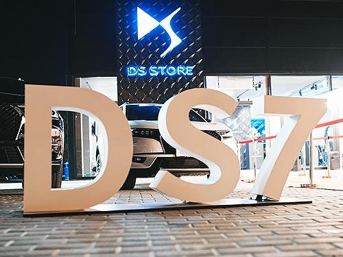 В 2020 году бренд DS представил новые модели в Украине и значительно увеличил продажи - DS