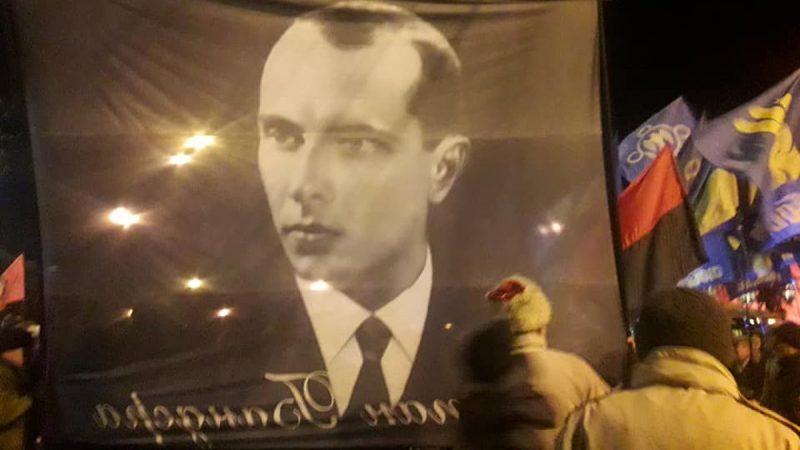 В Киеве завершилось вече памяти Степана Бандеры