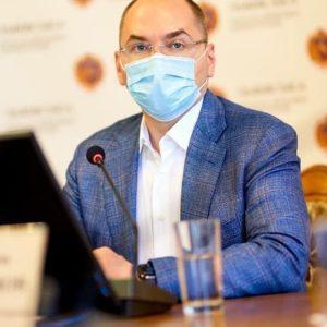 В феврале Украина может получить еще одну вакцину от COVID-19 помимо вакцин Pfizer и Sinovac