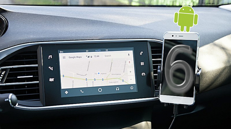 Грядёт крупнейшее обновление Android Auto. Обои, новые голосовые возможности и многое другое