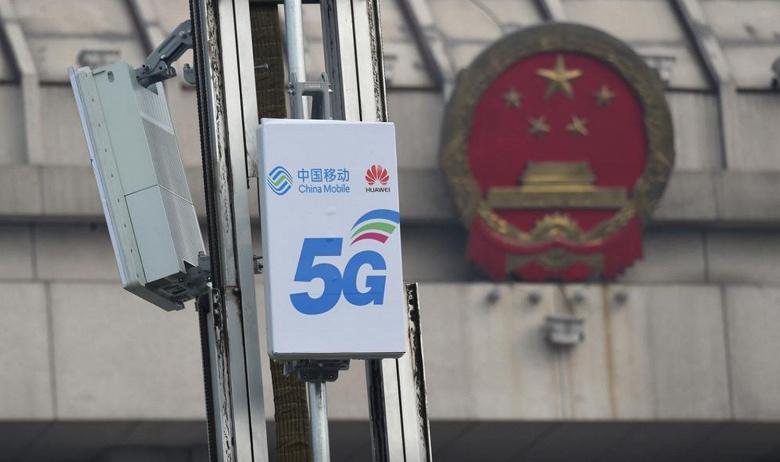 Китай обещает ответить на снятие акций китайских телекоммуникационных компаний с торгов на Нью-Йоркской бирже
