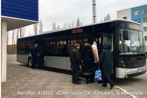 """Львовский концерн """"Электрон"""" назвал преимущества своих автобусов и меры, которыми Украина должна защитить свой рынок"""