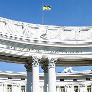 МИД Украины и Киевская гимназия восточных языков подписали меморандум о сотрудничестве