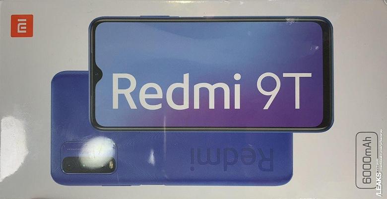 Монстра автономности Redmi 9T показали перед самым анонсом
