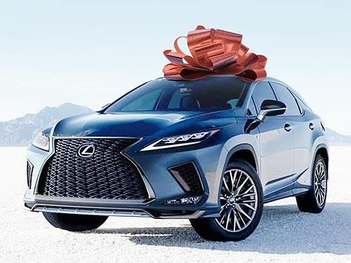 На отдельные автомобили Lexus 2020 года выпуска действует невероятное ценовое предложение